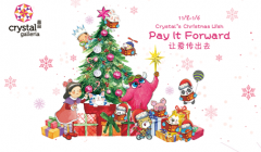 "晶品""Pay It Forward"
